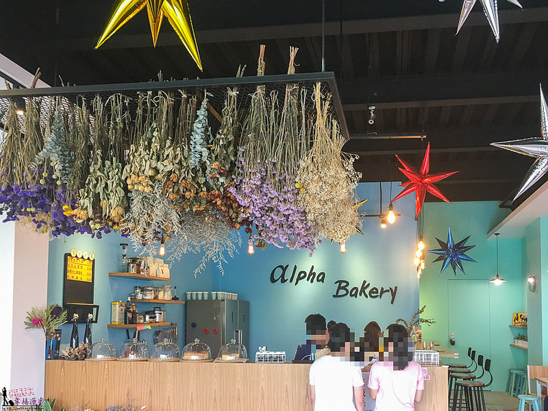 Alpha Bakery 阿法甜點工作室-9780