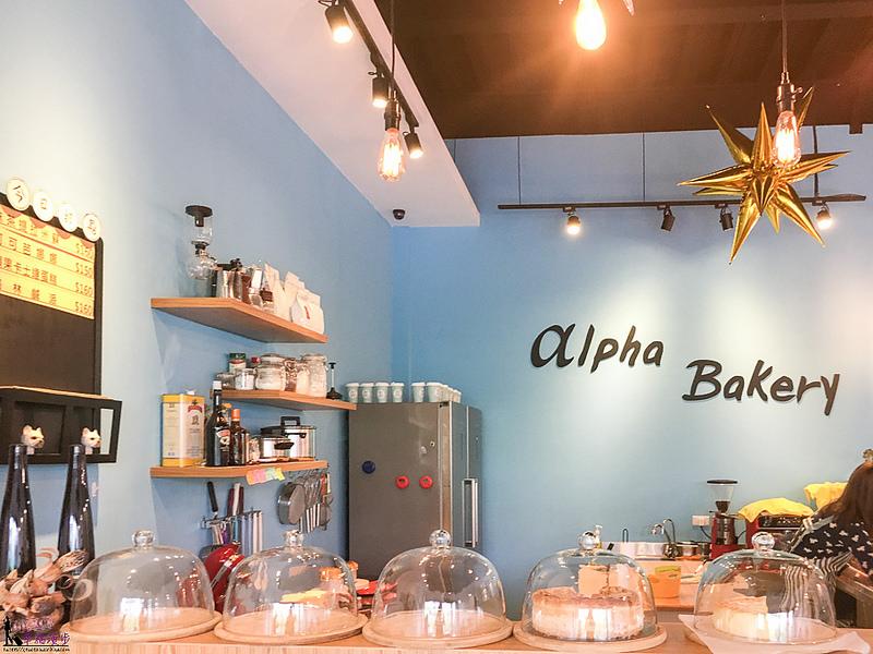 Alpha Bakery 阿法甜點工作室-9777