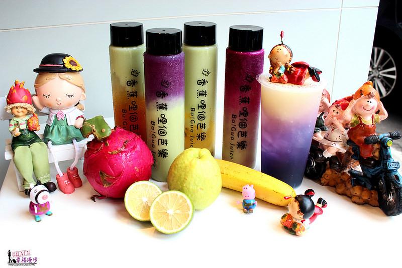 台灣雷夢漢口店香蕉哩個芭樂