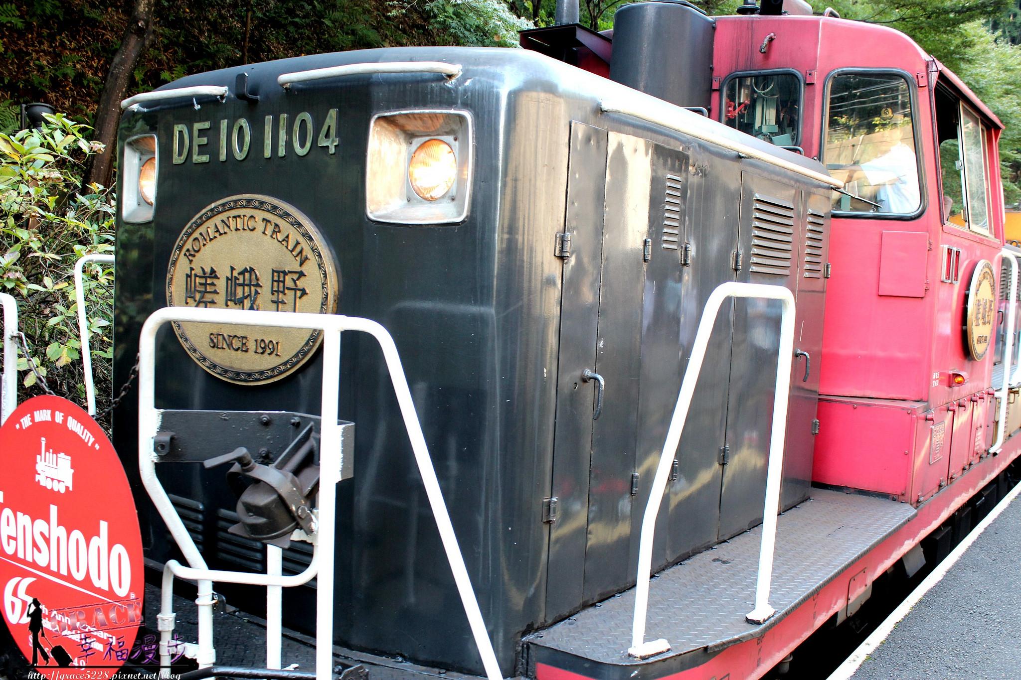 嵐山嵯峨野復古火車