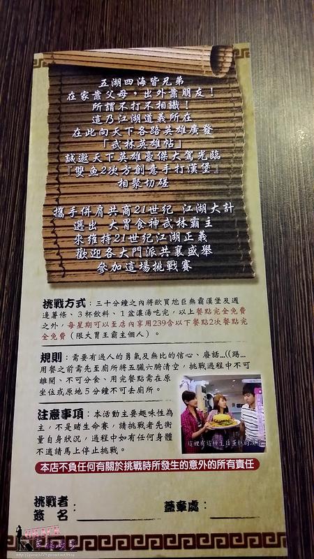 PhotoCap_20141008_121730