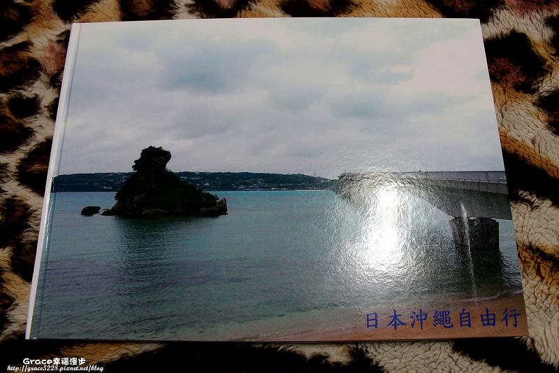 PhotoCap_IMG_8036