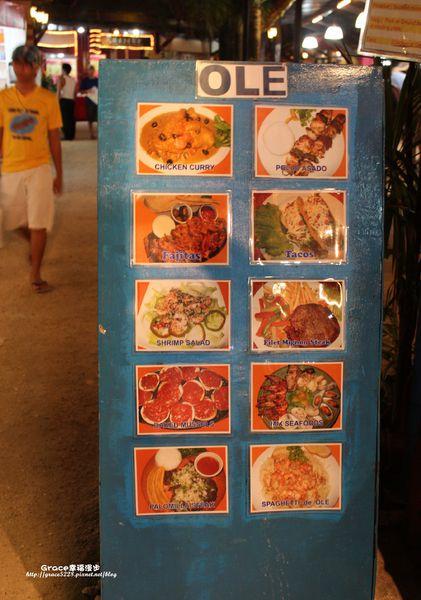 OLE-西班牙料理7